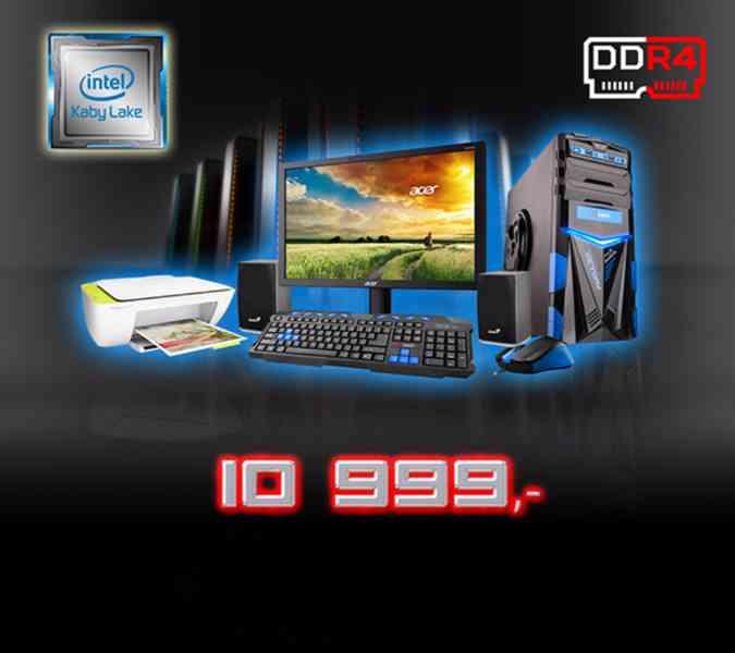 Intel G3930,8GB DDR4,1TB HDD s komplet příslušenstvím - foto 1