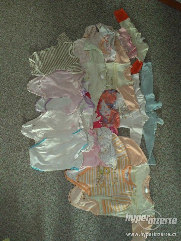 Dětský set oblečení - foto 1