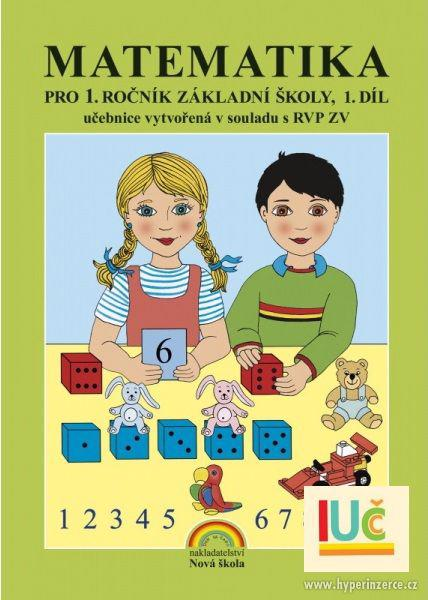 Matematika 1 - učebnice 1. díl