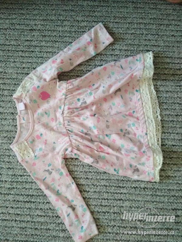 Oblečení  0-6 měsíců
