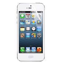 iPhone 5 folie - foto 1