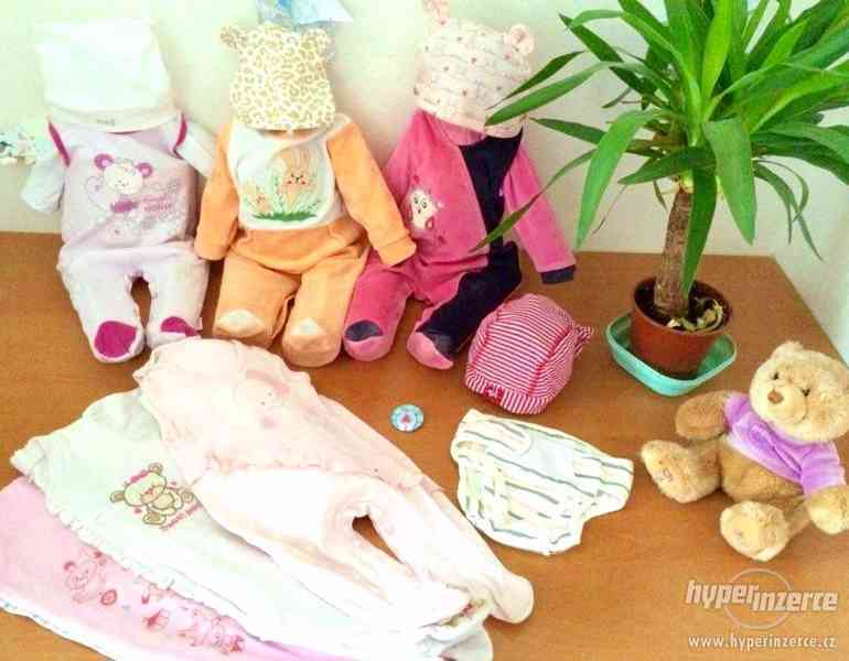 Dětský set oblečení