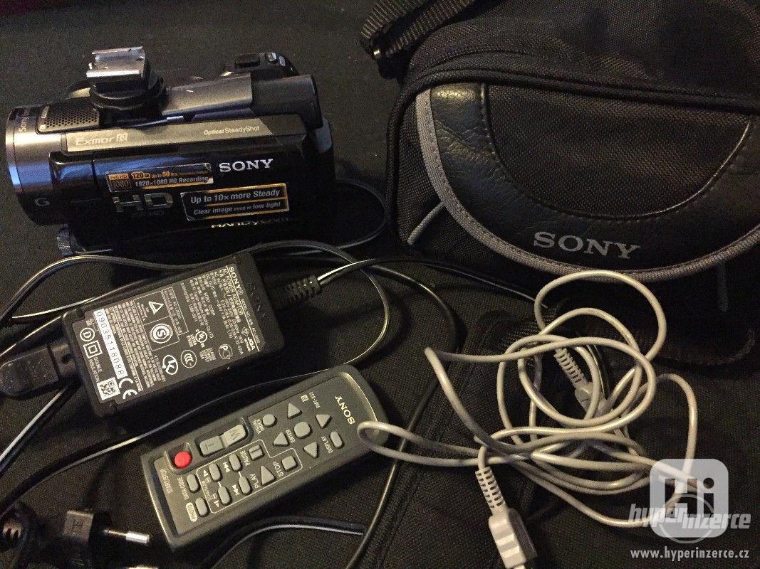 Videokamera Sony HDR-XR500 - foto 1