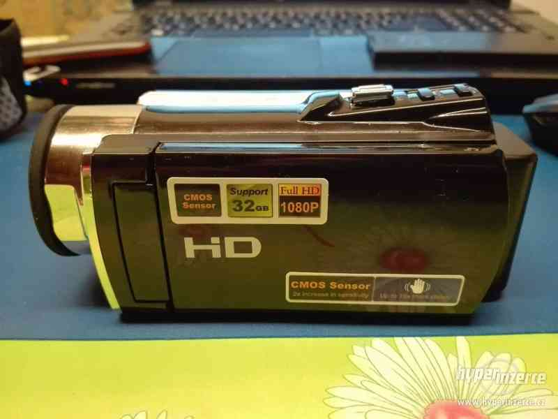 Video kamera