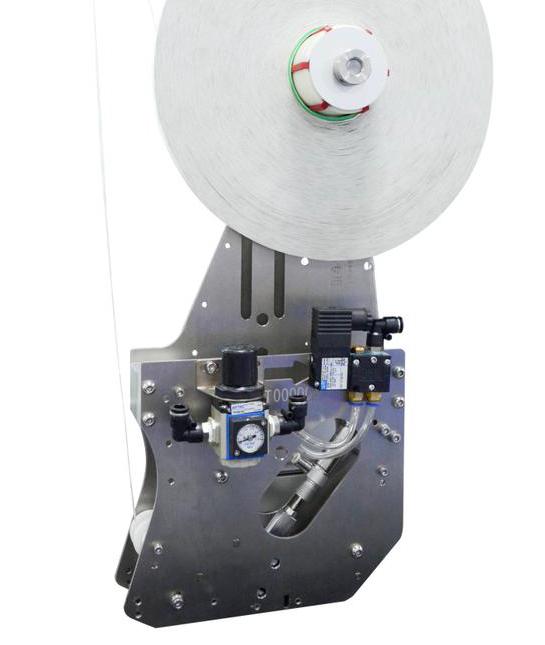 Automatický stroj na nanášení oboustranné pásky 1100 B - foto 8