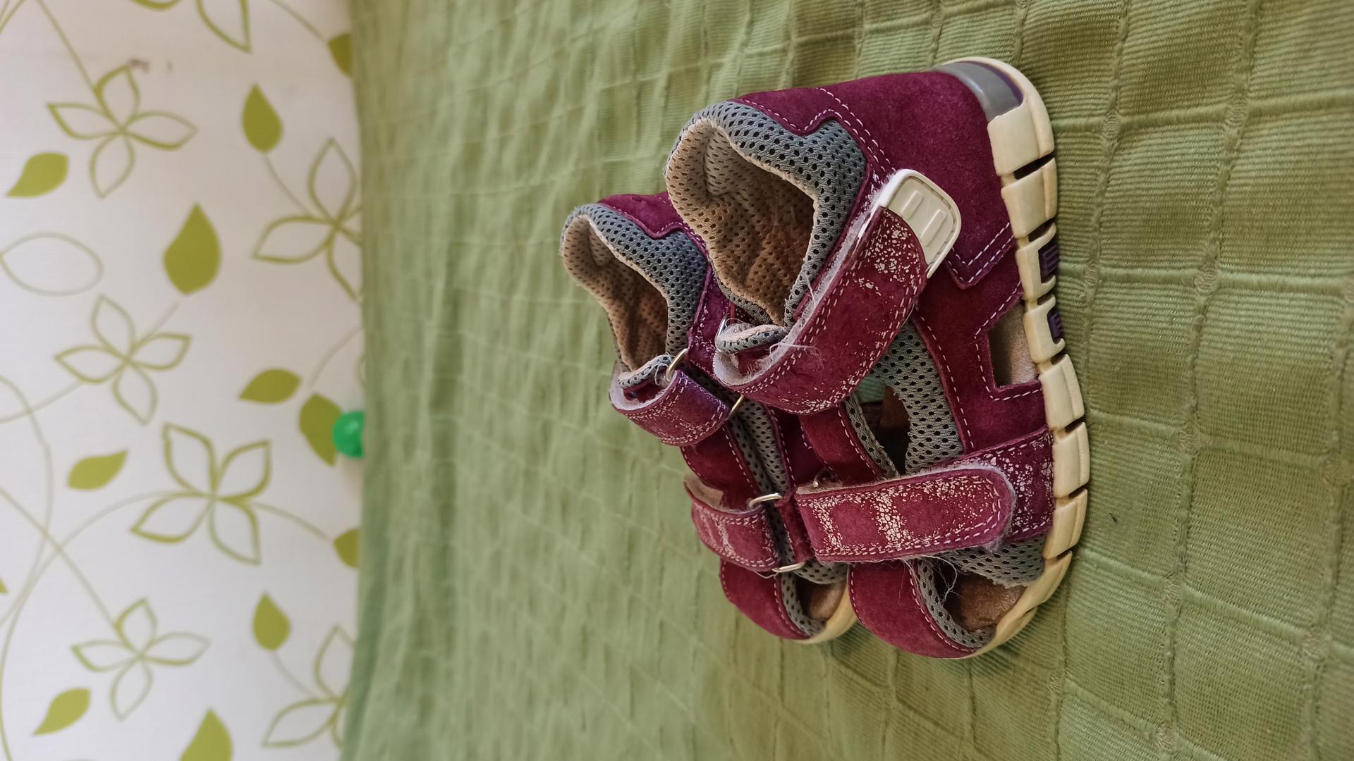Sante detske sandale - foto 1