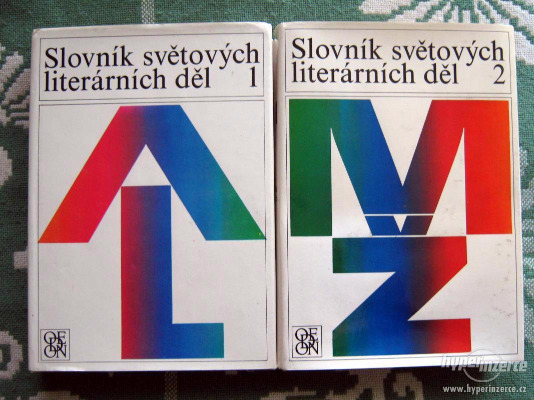 Slovník světových literárních děl 1. a  2. díl - foto 1