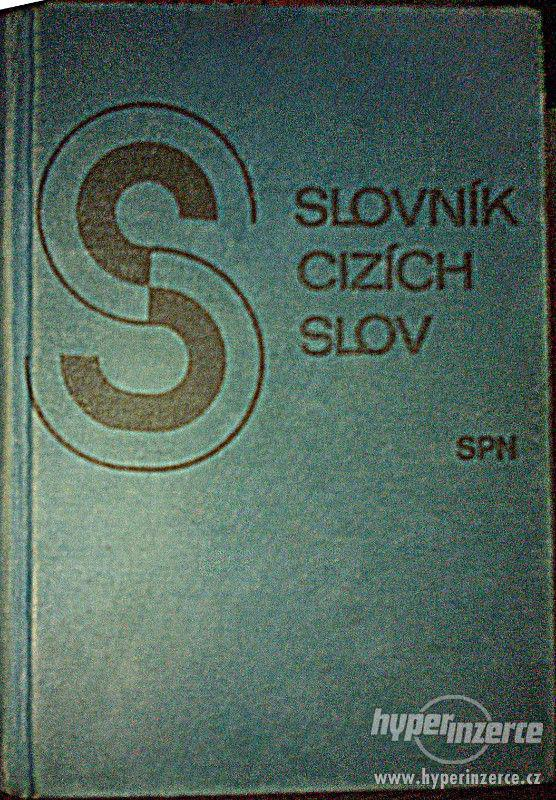 Lumír Klimeš: SLOVNÍK CIZÍCH SLOV /1983/