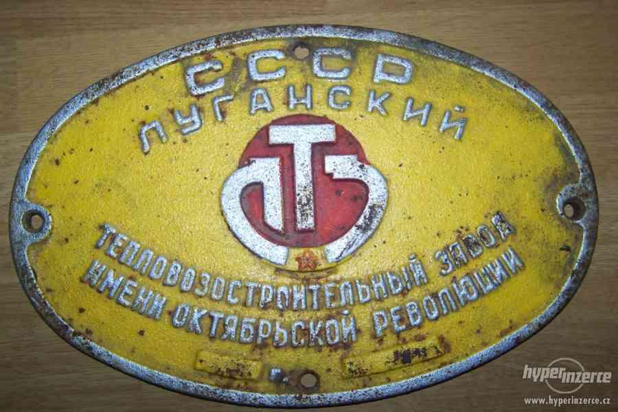 sergej  ZNAK  T 679