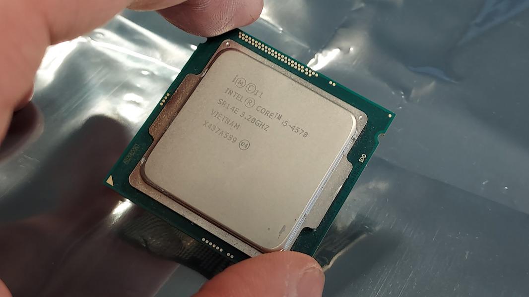 Procesor Intel i5-4570