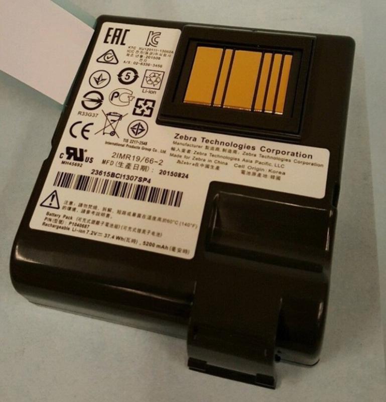 ZEBRA náhradní baterie pro QLn 420 - foto 1