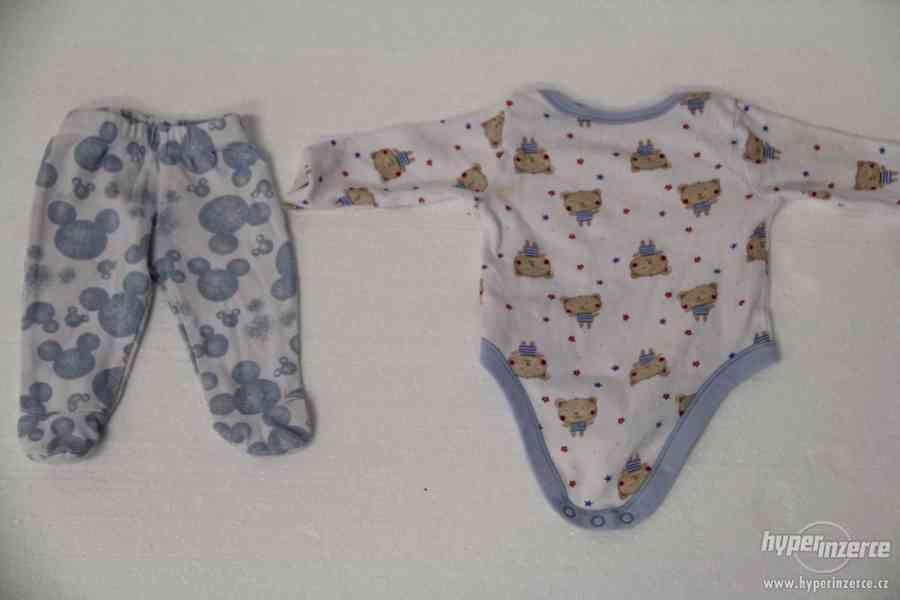 Oblečení pro miminko 2 ks