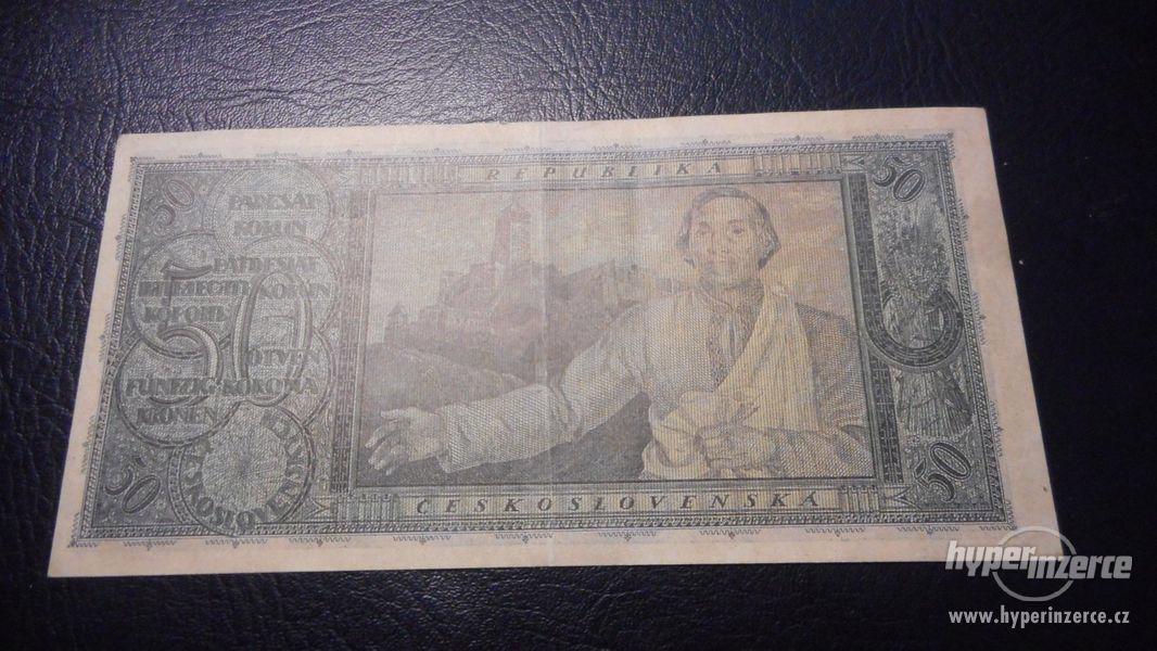 Vykup starych bankovek z RU a Ceskoslovenska - foto 1