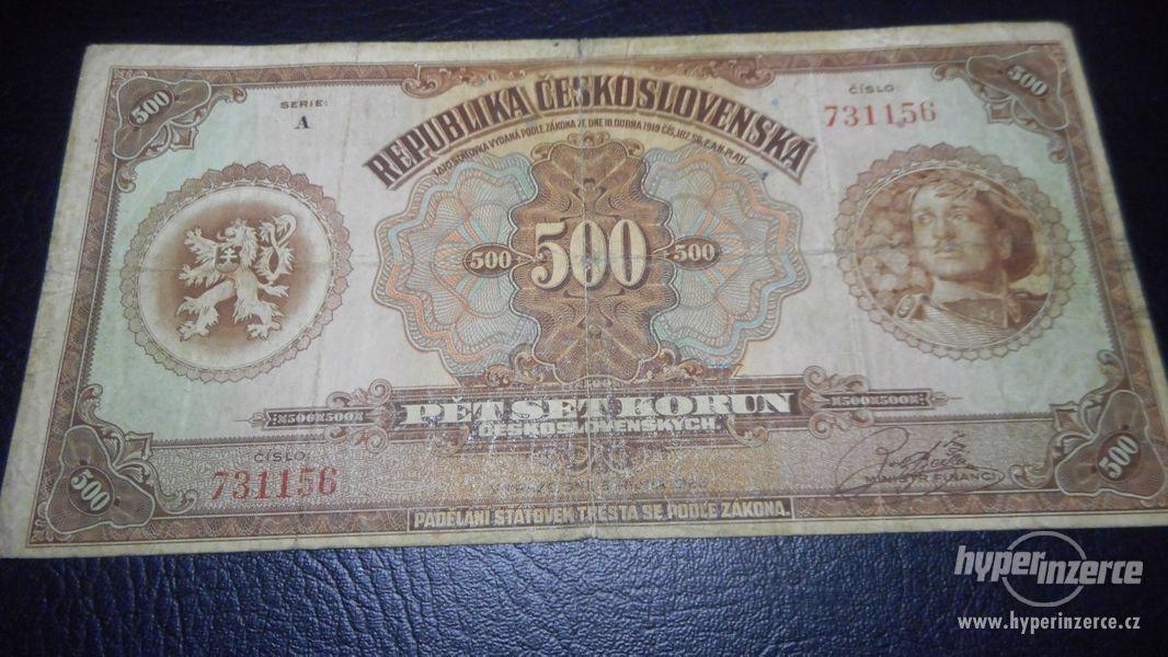 Vykup starych bankovek z RU a Ceskoslovenska - foto 7