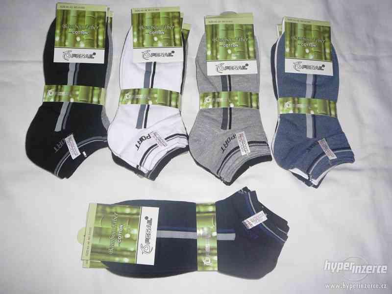 Bambusové kotníčkové ponožky - foto 1