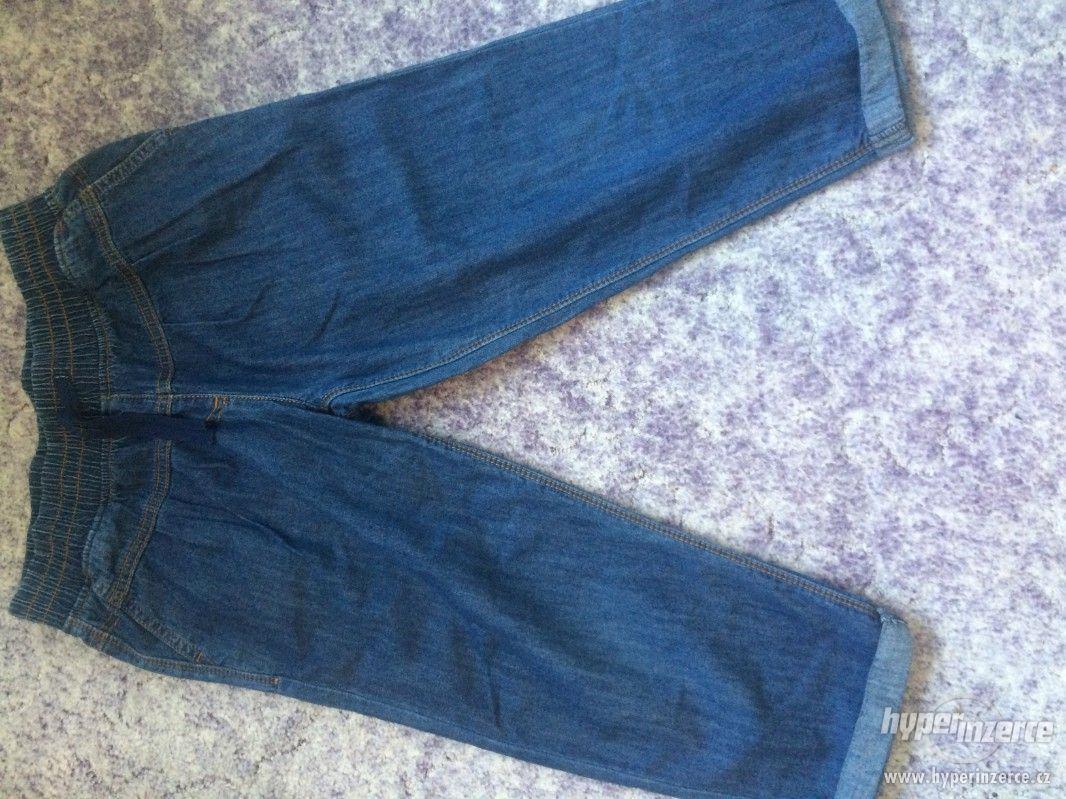 Prodám dívčí džínové kraťasy, Next, 13 let, 158 cm - foto 1