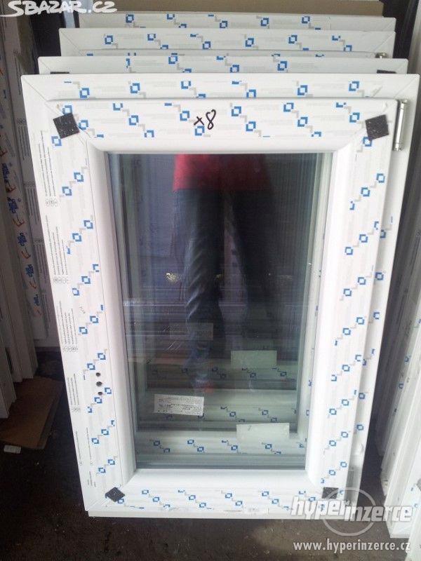 Plastové okno 60x90 - nové